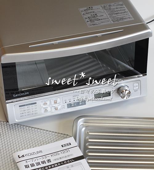 KOIZUMI【マイコン式温度調節機能 1200Wハイパワー 食パン4枚焼き】オーブントースター シルバー KOS-1231/S