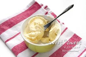 ホームベーカリー で 作った バター /sirocaホームベーカリー