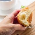 セブンイレブンのミニ塩バターパン