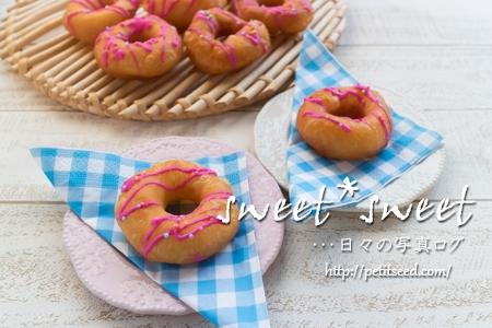 手作り イーストドーナツ