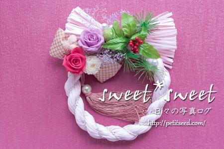 正月飾り - 薔薇 の プリザーブドフラワー