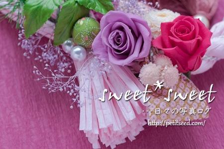 正月飾り薔薇 の プリザーブドフラワー