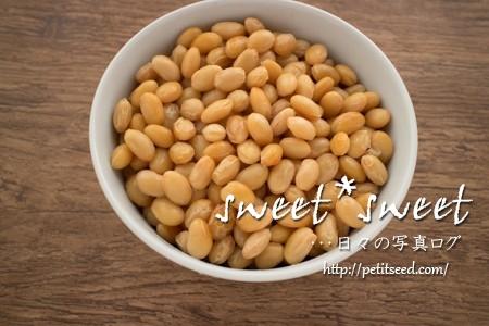 蒸し上がった大豆