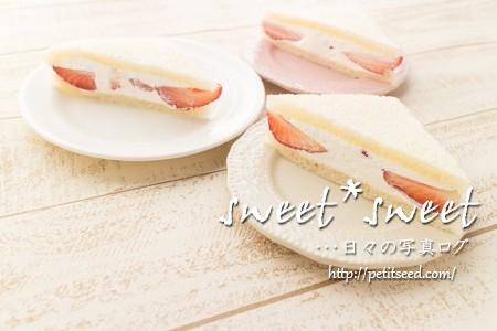苺の生クリームサンドイッチ
