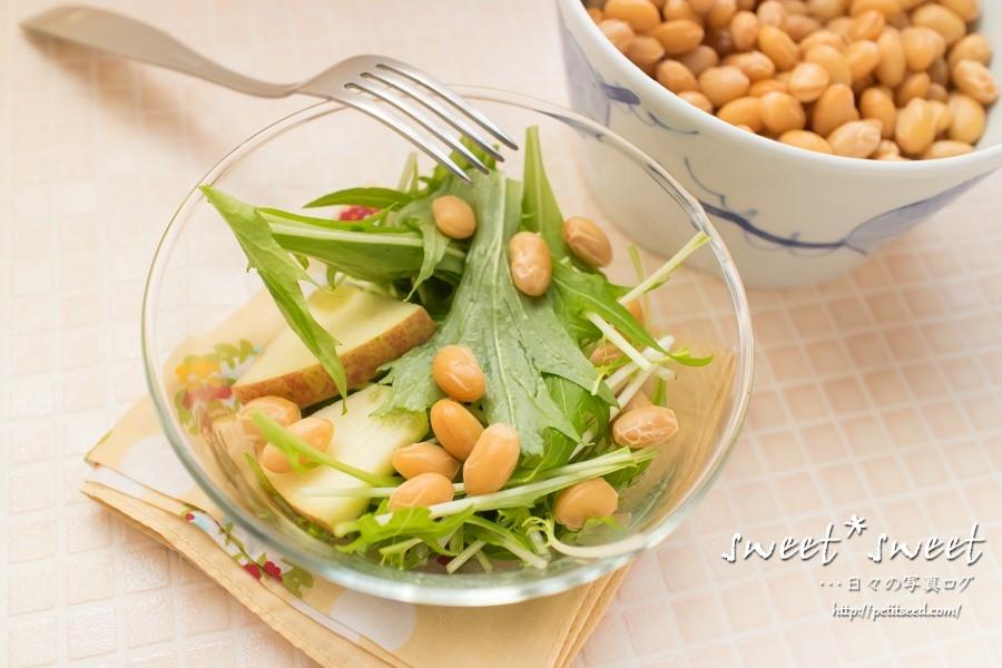 蒸し大豆で作るサラダ
