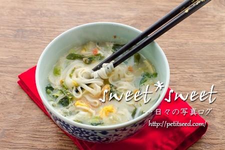 乾物と粉出汁を使ったにゅう麺