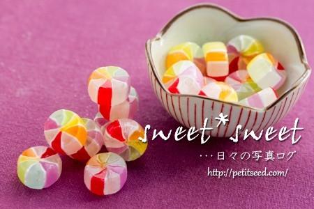 和のキャンディ