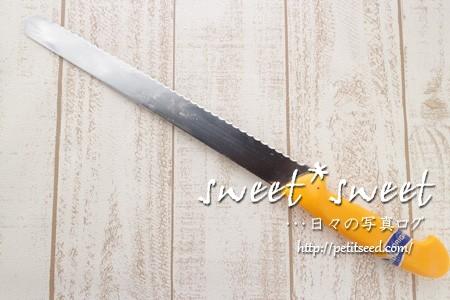 ウェンガーのナイフ