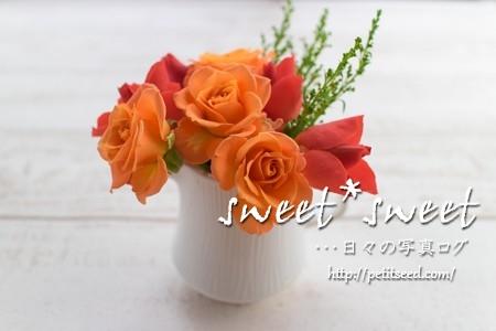 オレンジの薔薇のフラワーアレンジメント