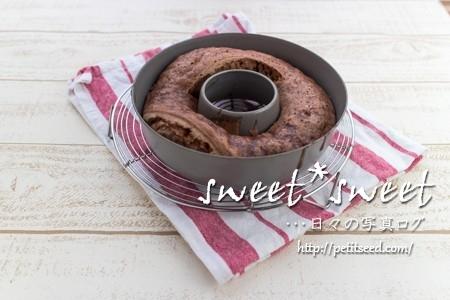 リング型で作るココア蒸しパン