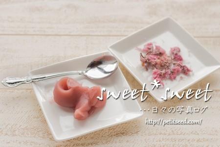 桜餡と桜の花の塩漬け