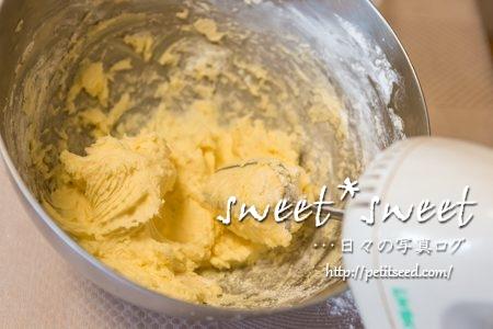 バターの撹拌-パウンドケーキを作る時