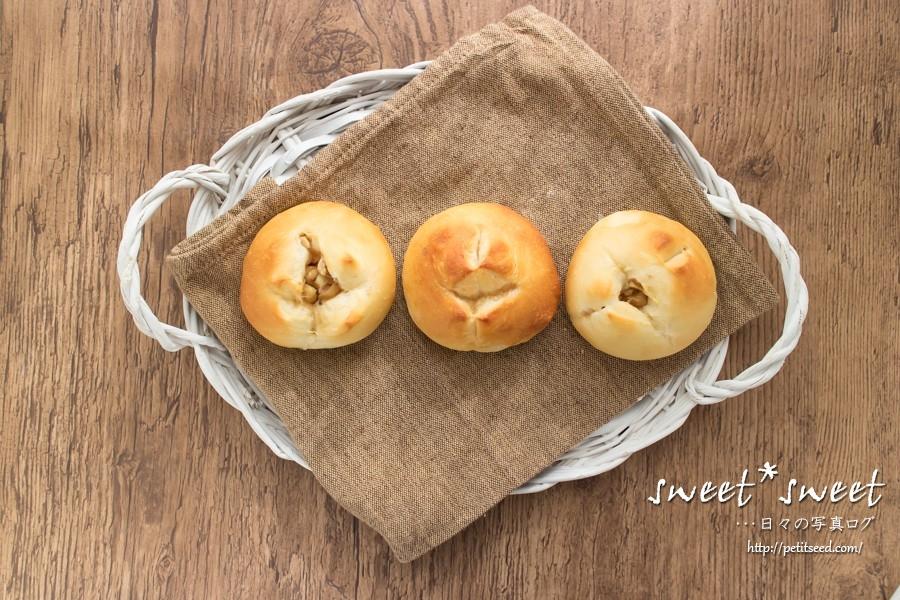 クリームチーズ 入り胡桃パン
